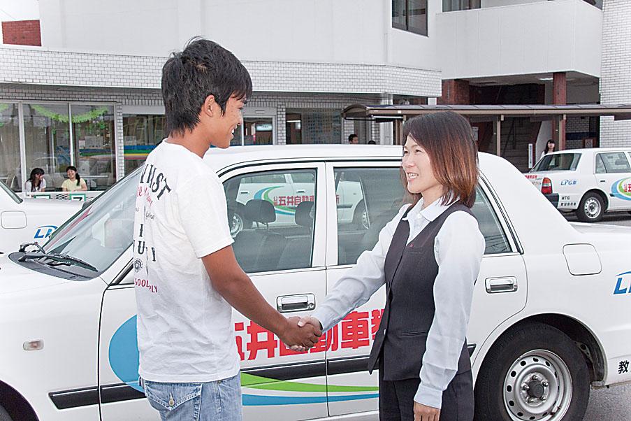 千葉マリーナ・ドライビングスクール