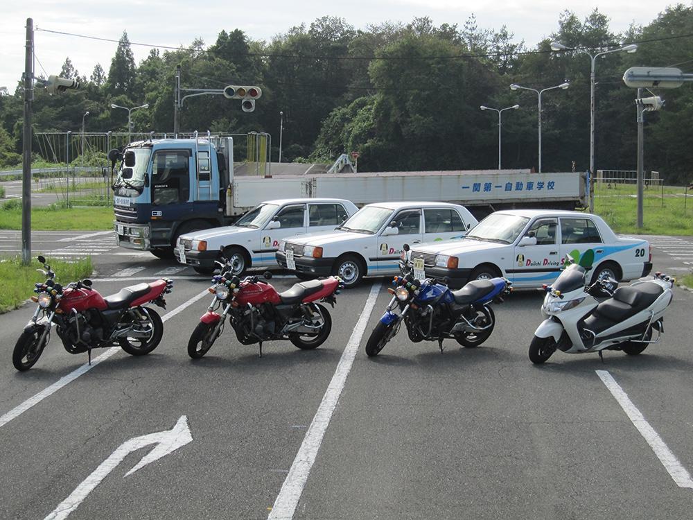 一関第一自動車学校(一関1st(ファースト)自動車学校)